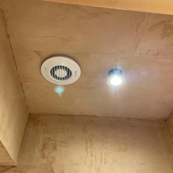 New build lighting