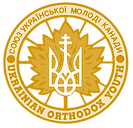 CYMK-UOY Logo