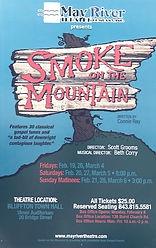 SmokeontheMountain_edited.jpg