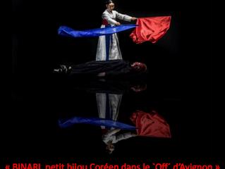 Théâtre coréen au profit de la Chaîne de l'Espoir Luxembourg