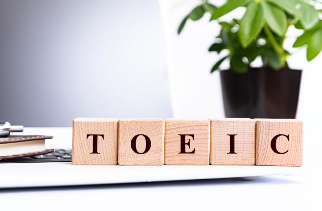 TOEICの写真