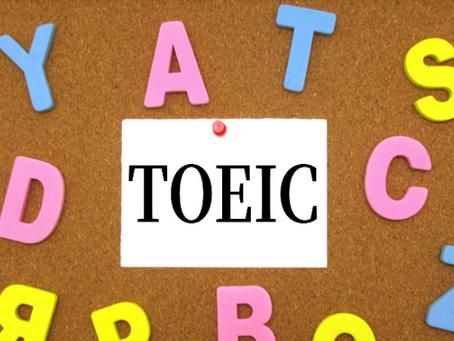 選りすぐりのおすすめテキストはコレ!!TOEIC初心者のためのリーディングパート問題集を紹介します。