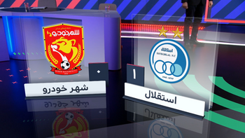IITV_Hat Trick_Live Show GFX (11).png