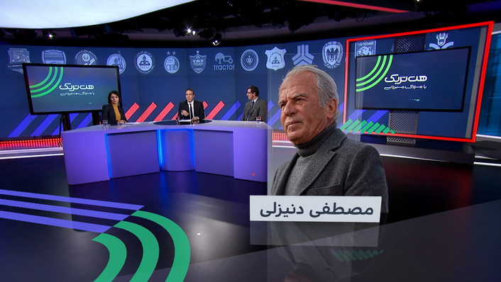 IITV_Hat Trick_Live Show GFX (30).png