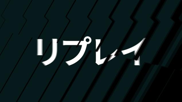 SailGP_ Replay (Japanese).jpg