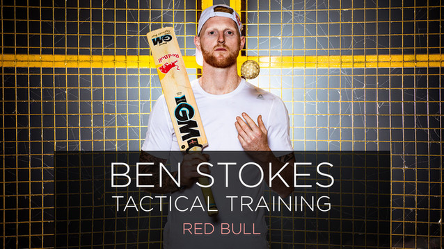 Ben Stokes: Tactical Training