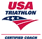 USAT CertifiedCoach COLOR.png