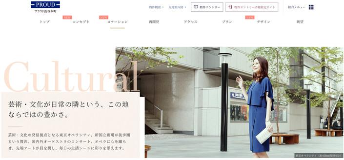 S_野村不動産プラウド2.jpg
