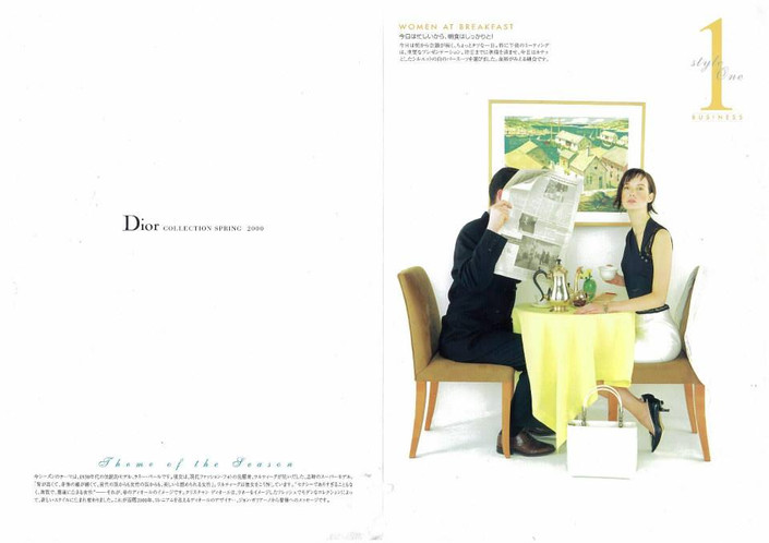 02_ Dior x Marie Claire