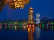 Pagodas sol y Luna en Guilin