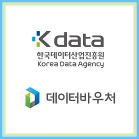 데이터바우처.jpg