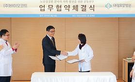 뉴트리션코트 대정요양병원_edited.jpg