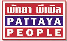 pattayapeoplenews.png