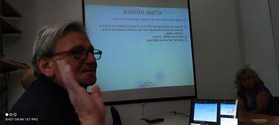 הרצאה בטכניון TODOS.jpg