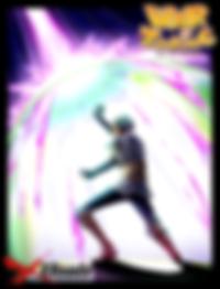 プロテクションヒーロー_20016.png