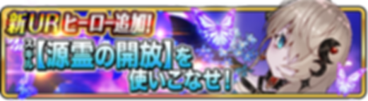 006_hiperikamu_banner.png