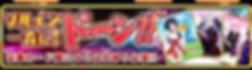 030_vtubercred01_banner.png
