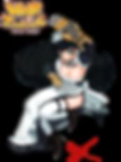 スイ_黒ロゴ.png