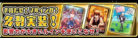 101_-vruin9_banner.png