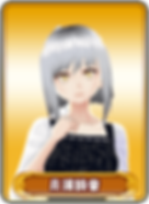 img_shion.png