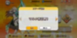 シングルモード_MAP選択画面.jpg