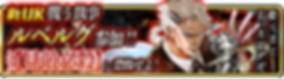 016_ruberugu_banner.png