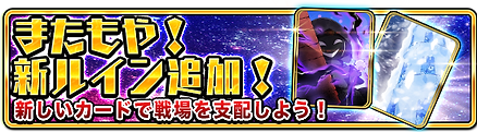097_-newruin6_banner.png