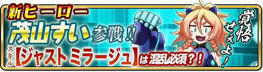 118_sigeyama_banner.png