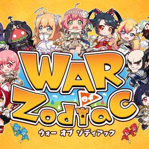 WAR of Zodiac