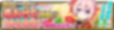 033_oseci_banner.png
