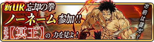066_noname_banner.png