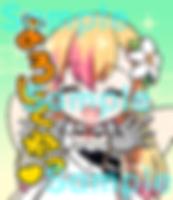 05_リリィ_スタンプ(640x740)_サンプル.png