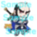 SD_Vtuber_02_ちゃんぬサンプル.png