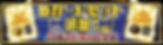 023_cardset_banner.png