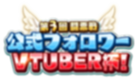 logo_event03.png