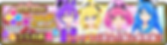 032_touhyou08_banner.png