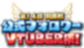 logo_event.png
