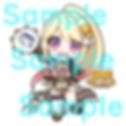 SD_Vtuber_めぐりさん_サンプル.png