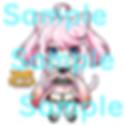 SD_Vtuber_04_Sample.png