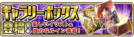 040_gallery3_banner.png