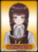 img_yomiyama.png
