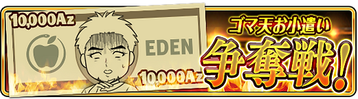 009_esports_banner.png
