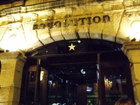 vodkarevolution_(3).jpg