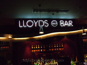 lloyds-bar-bristol (7).jpg