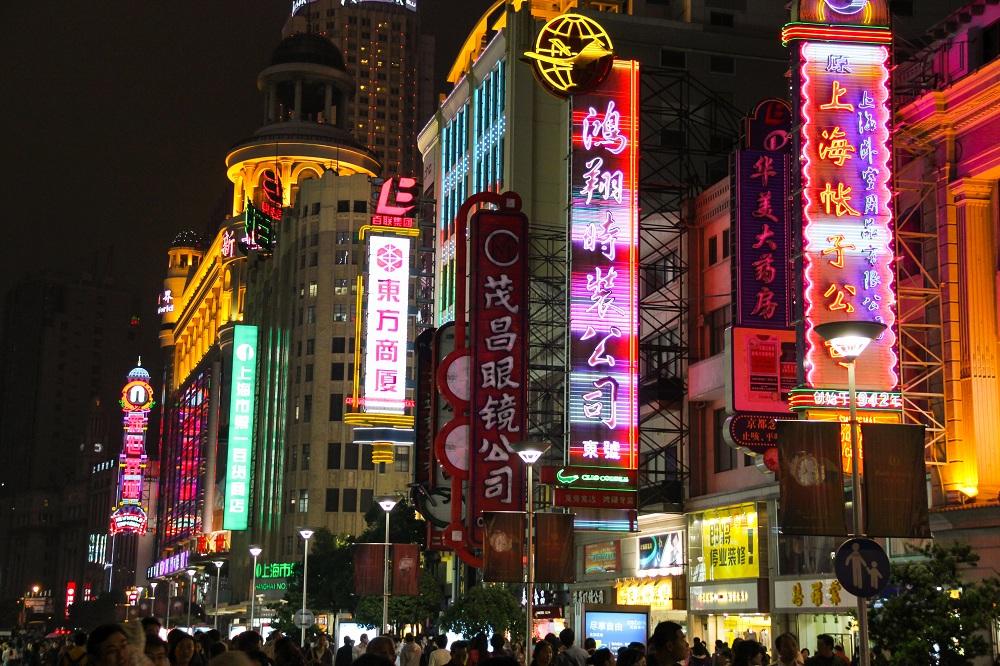 Arquitectura Shanghai