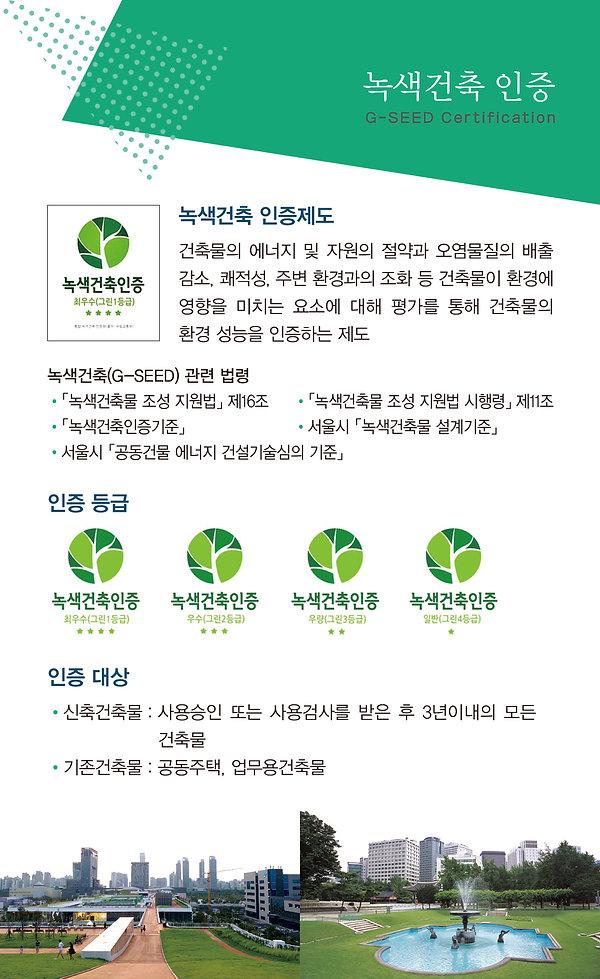 녹색.jpg