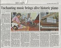 Tapabrata MITRA et Stéphane CHARLES, Institut Français de Pondicherry, piano pianiste