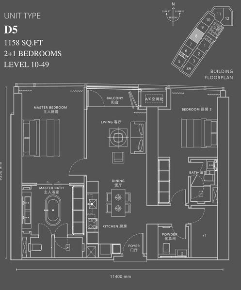 8 Conlay Unit D5