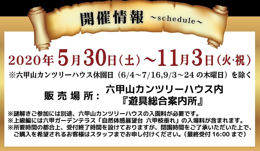 ホームページ用-最終-17.png