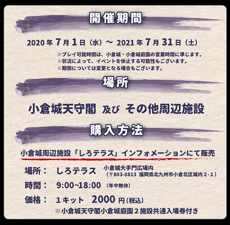 WEB・パネルなど-14.png